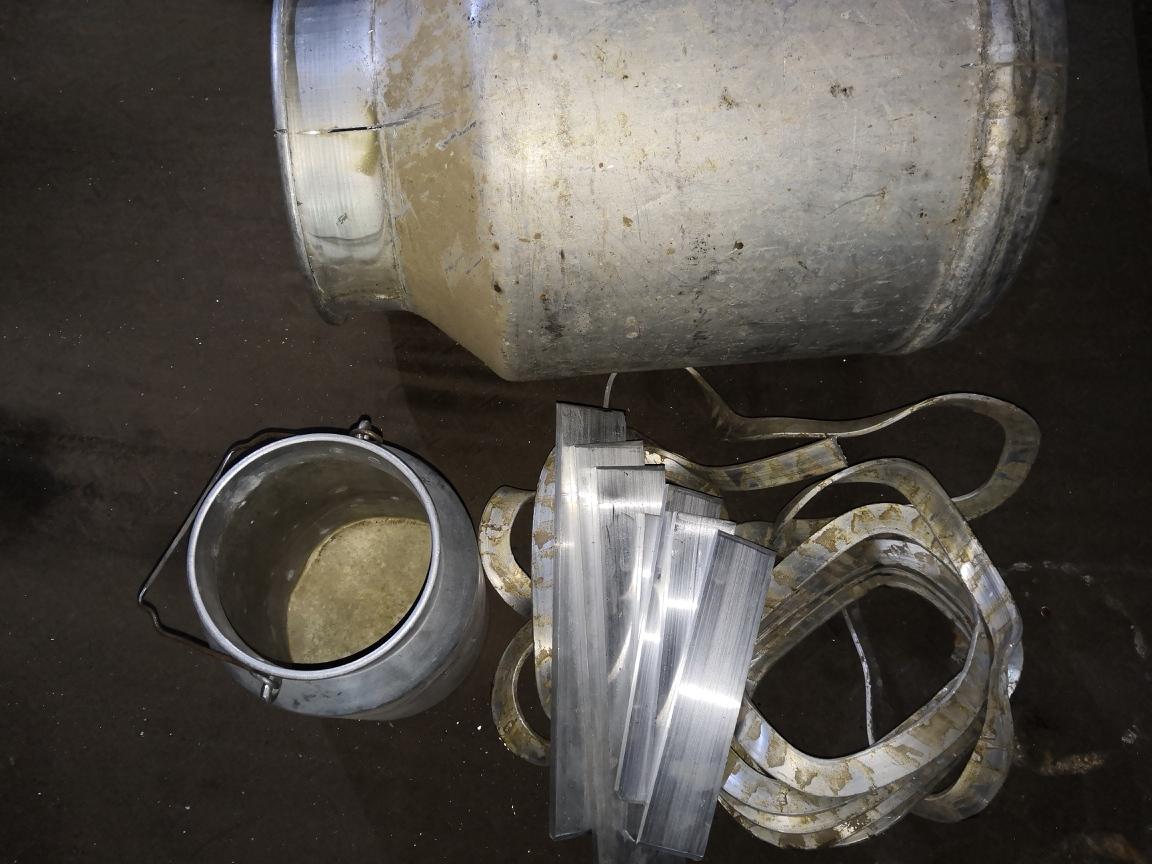 Алюминий пищевой-80 руб/кг